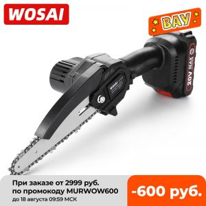 WOSAI 20V MT-Series 6 Inch Brushless chain saw Cordless Mini Handheld Pruning Saw Portable Woodworking Electric Saw Cutting Tool
